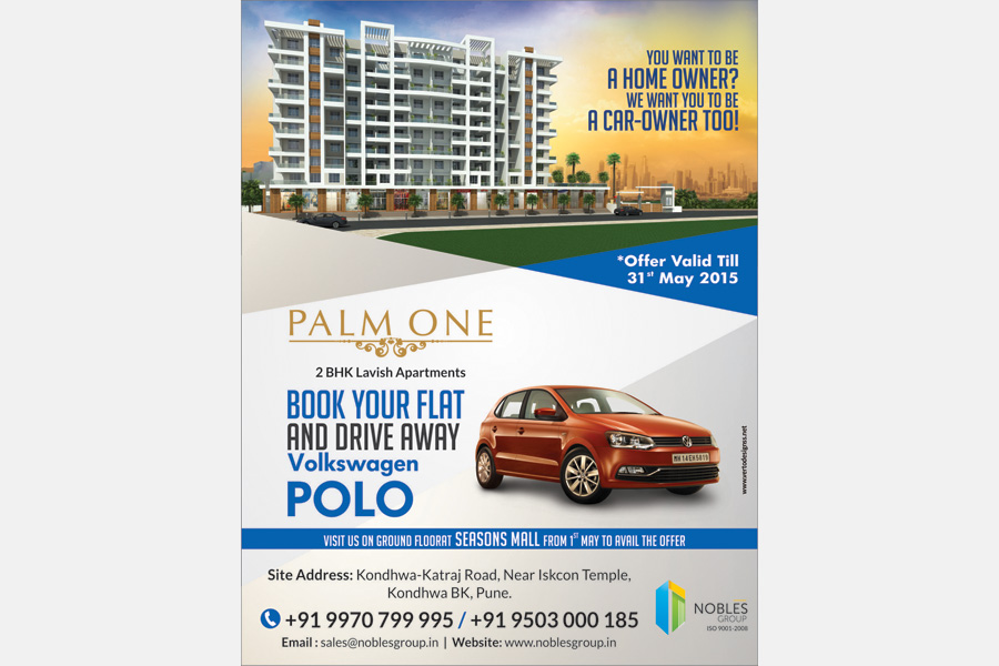 Palm One Press AD